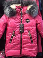 """Детская зимняя куртка """"Пчела""""  на девочку 6-10 лет, малинка"""