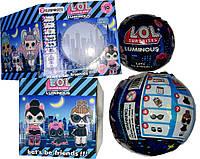 Кукла Л.О.Л в шаре сюрприз(L.O.L surprise)10 сериясветящаяся luminous, светящаяся одежка, Копия