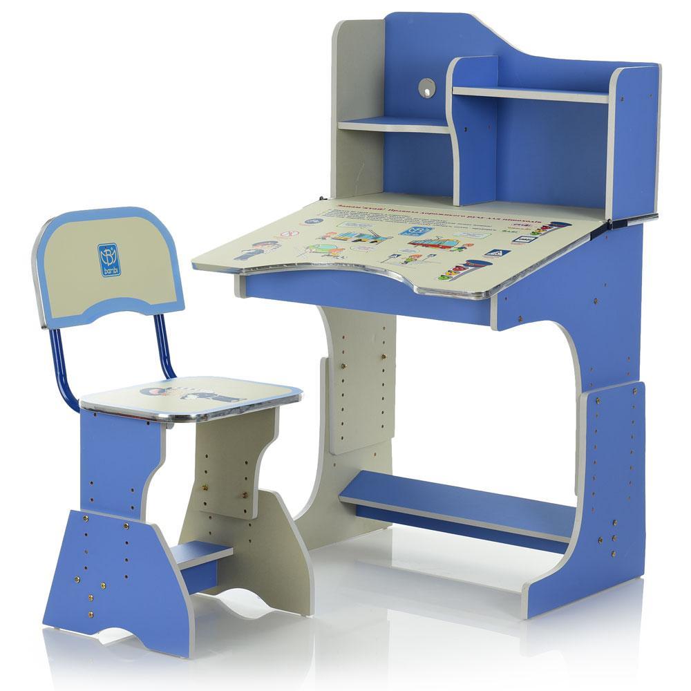 Парта детская со стульчиком HB-2071(2)-03-7 Гарантия качества Быстрая доставка