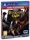 Диск PS4 InFAMOUS: Второй сын (Russian version, PS4), фото 3