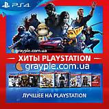 Диск PS4 InFAMOUS: Второй сын (Russian version, PS4), фото 5