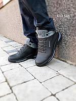 Ботинки мужские копия Timberland Кожа черные с серым