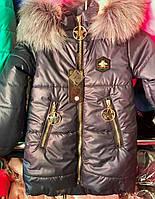 """Детская зимняя куртка """"Пчела""""  на девочку 6-10 лет, темно-синий"""