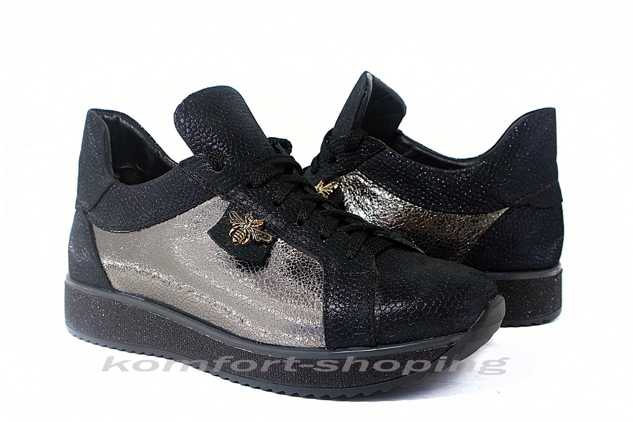 Женские кожаные кроссовки на шнуровке , синий флотар + серебряная кожа V 1205