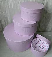 Подарункова коробка для квітів 22842-10-18 (фіолетова) №10, D-31 см Подарочная коробка для цветов фиолетовая