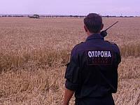 Охрана ферм и сельскохозяйственной продукции