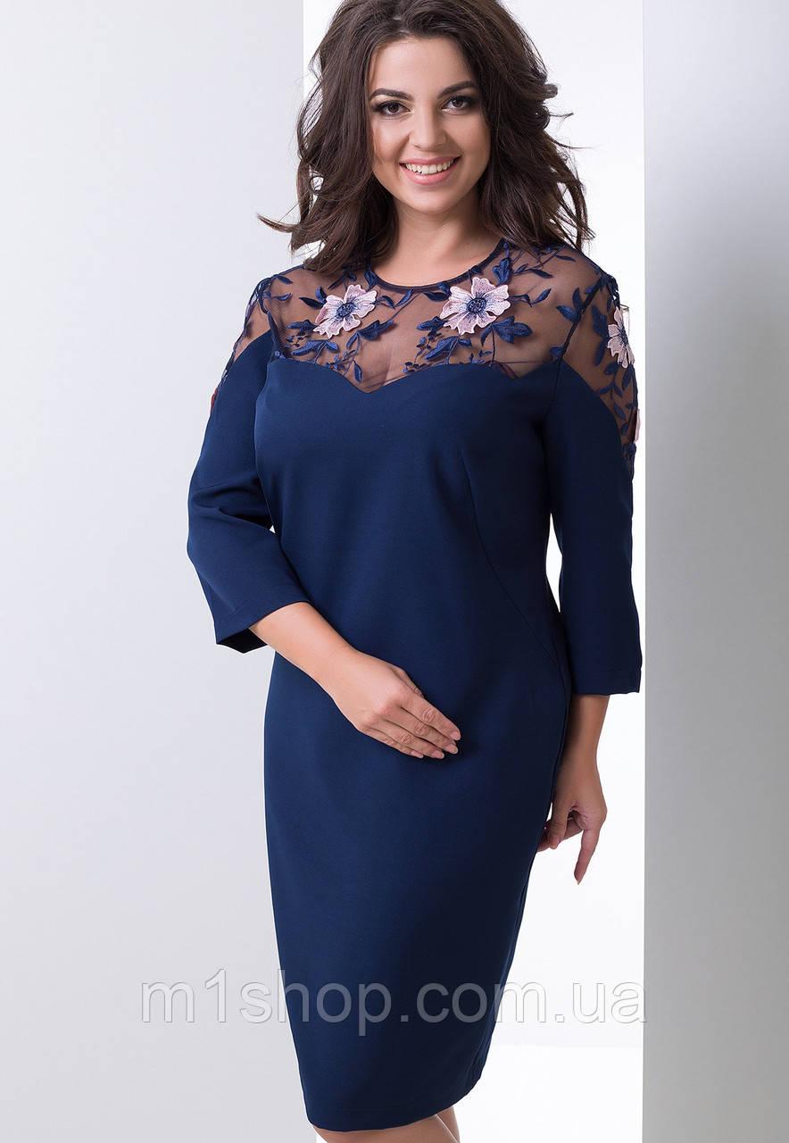 Женское платье с сеткой на груди больших размеров (Леонора lzn)