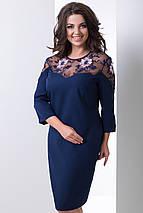 Женское платье с сеткой на груди больших размеров (Леонора lzn), фото 3