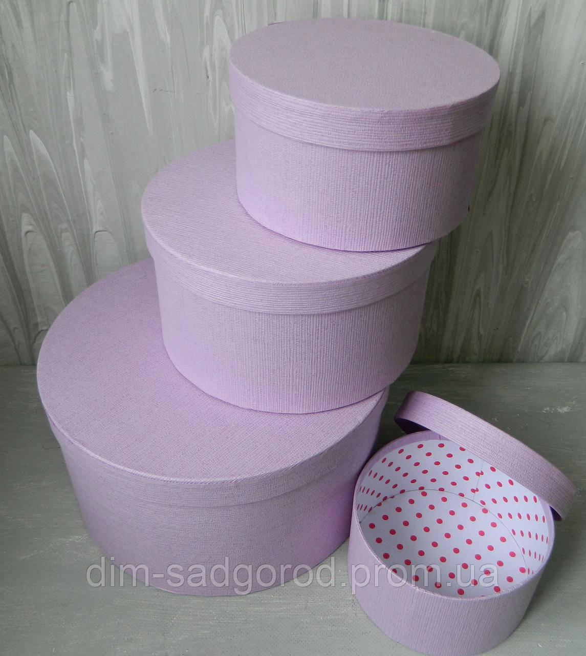 Подарункова коробка для квітів 22842-10-18 (фолетова) №4,D-20 см Подарочная коробка для цветов фиолетовая