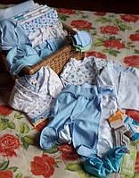 Набор одежды для новорожденного в роддом №1