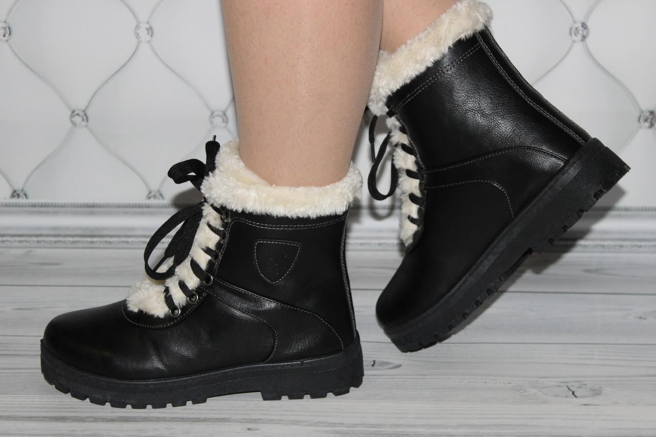 Женские зимние ботинки размер 40