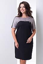 Женское платье с гипюром на груди больших размеров (Люсси lzn), фото 3