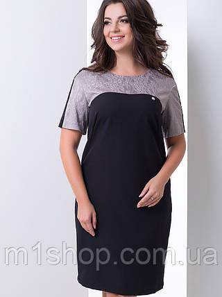 Женское платье с гипюром на груди больших размеров (Люсси lzn), фото 2