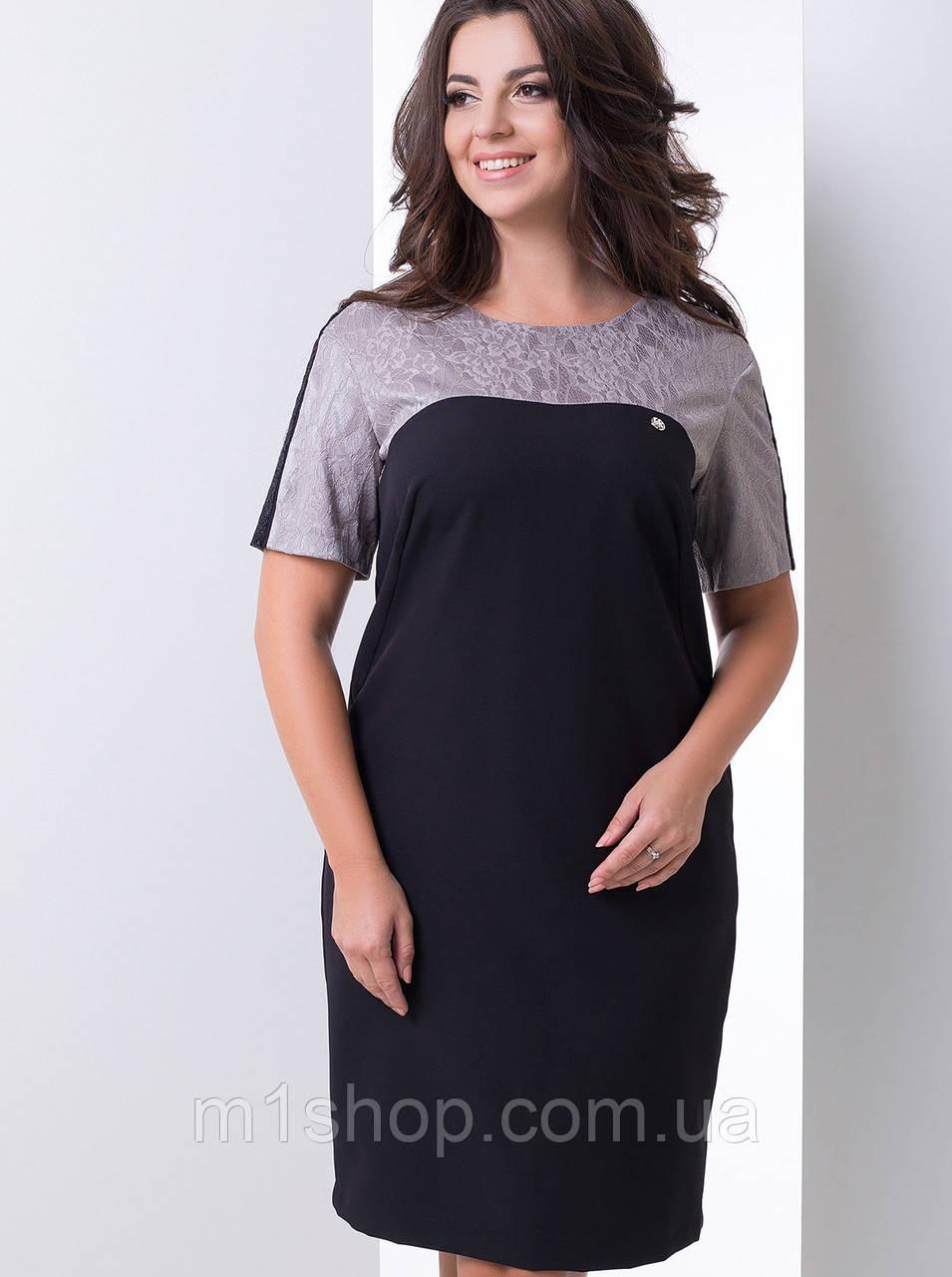 Женское платье с гипюром на груди больших размеров (Люсси lzn)