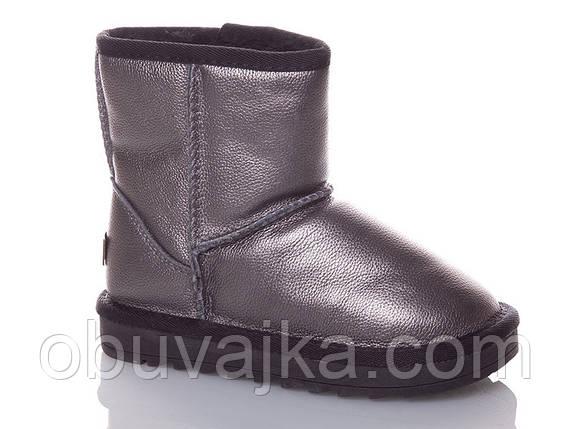 67e5f123a Детская зимняя обувь Детские угги 2019 для девочек от фирмы KLF(27-32)