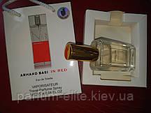 Женский подарочный набор Armand Basi In Red 60ml
