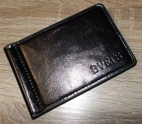 Зажим для денег с отделением для монет черный