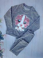 Детский спортивный костюм, трикотаж ангора, пайетка переворачиваеться, размеры 128-152, светлый серый