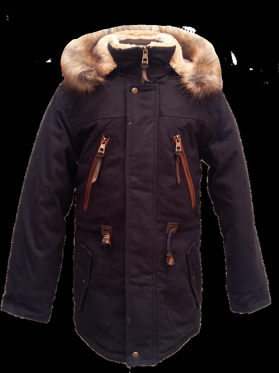 Куртка зимняя с капюшоном на мальчика парка 5661