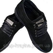 Ботинки мужские зимние из натуральной замши, реплика, 00282