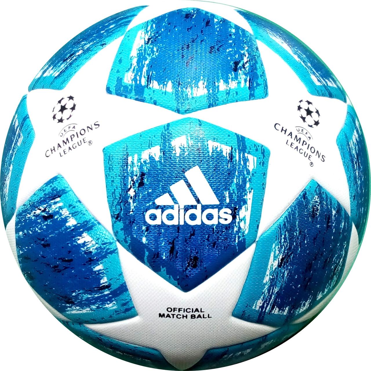 Мяч футбольный Champions League