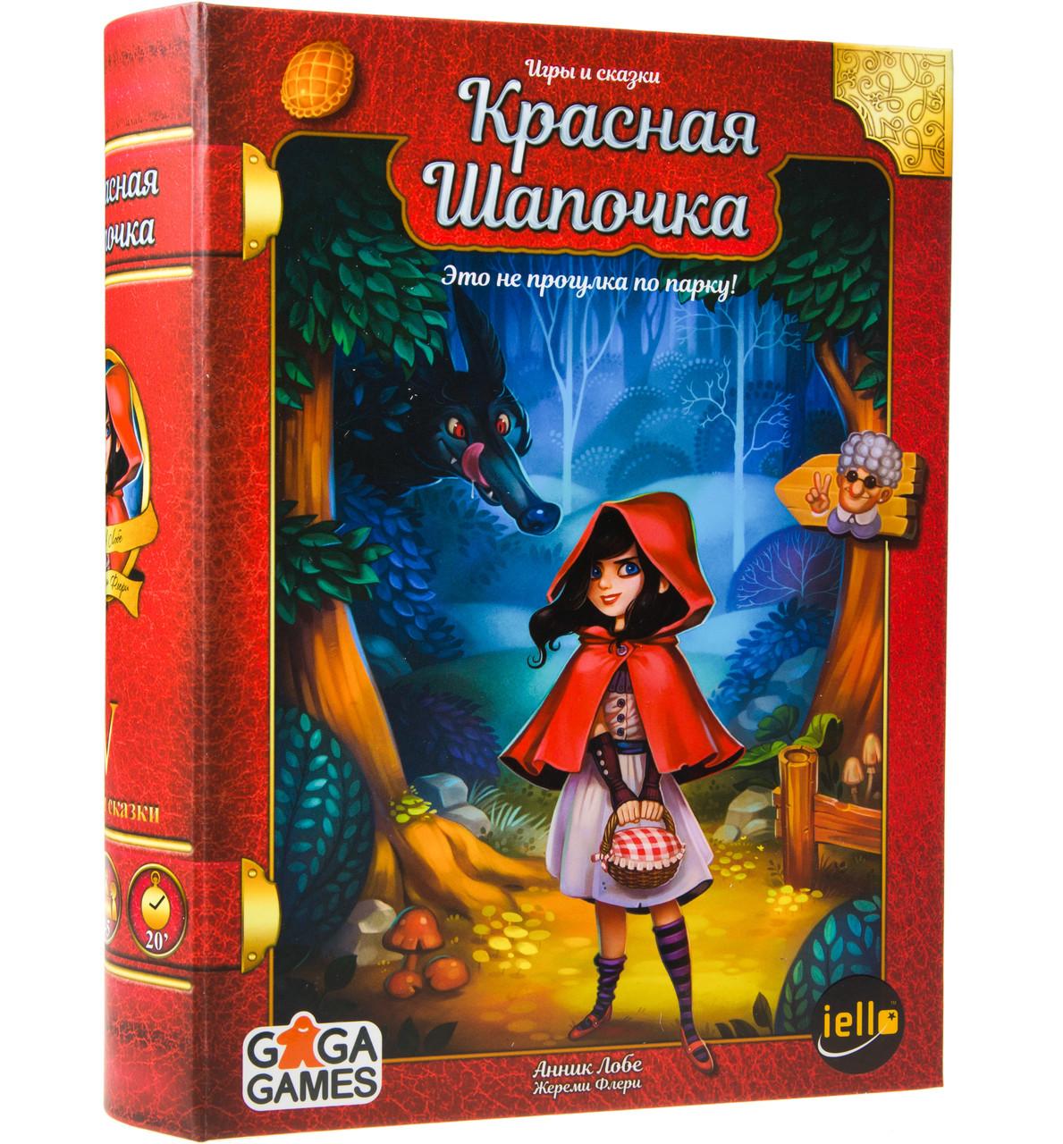 Настольная игра Игры и сказки: Красная Шапочка