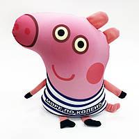 Подушка антистресс Свинка Пеппа