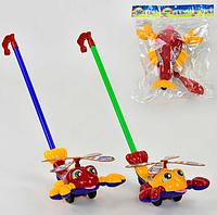 Каталка на палочке для детей.Каталка для детей.Игрушки для самых маленьких.