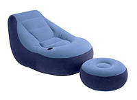 Надувное кресло с пуфиком Intex