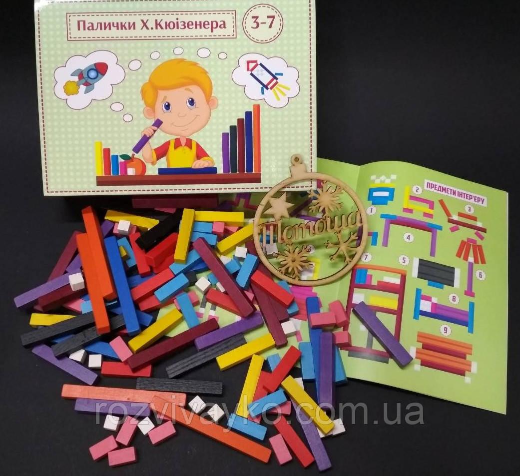 Деревянные счетные палочки Кюизенера в коробке с заданиями, ТМ Розумний Лис