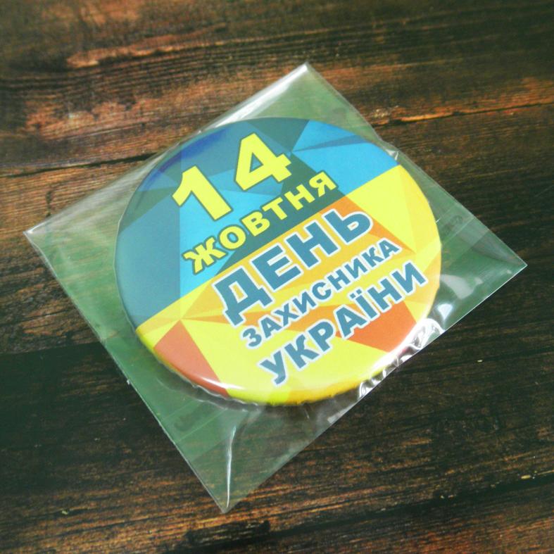 """Сувенирный магнит-открывалка на холодильник """"14 октября"""" (""""14 жовтня"""")"""