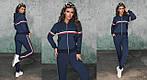 Женский спортивный костюм двухнитка, фото 3