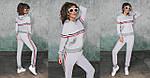 Женский спортивный костюм двухнитка, фото 2