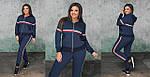 Женский спортивный костюм двухнитка, фото 5