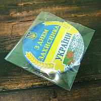 """Сувенирный магнит на холодильник с открывалкой  """"С днем Защитника Украины"""", фото 1"""