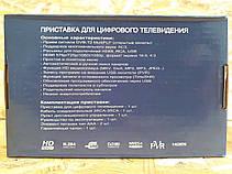 Цифровой Тюнер Т2 OPERA DIGITAL HD-1003 DVB-T2!Хит, фото 3