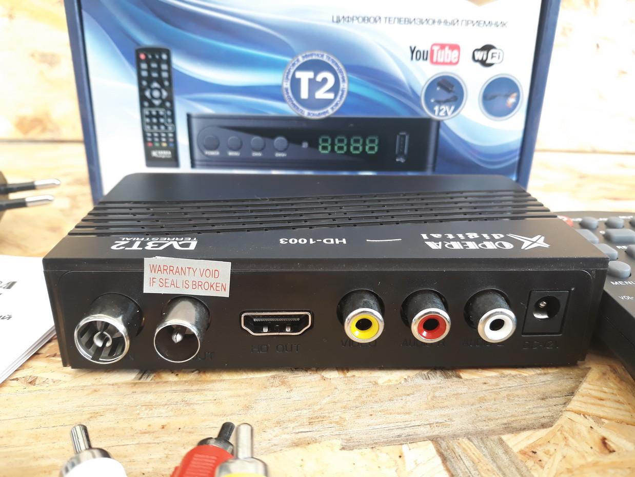 Цифровой Тюнер Т2 OPERA DIGITAL HD-1003 DVB-T2!Хит