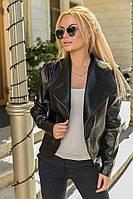 """Кожаная женская куртка на молнии """"Basta"""" с длинным рукавом"""
