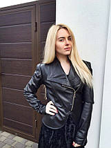 """Кожаная женская куртка на молнии """"Basta"""" с длинным рукавом, фото 3"""