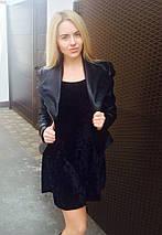 """Кожаная женская куртка на молнии """"Basta"""" с длинным рукавом, фото 2"""
