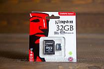 Карта памяти microSDHC Kingston Canvas Select 32Gb class 10 (R-80MB/s) (adapter SD)