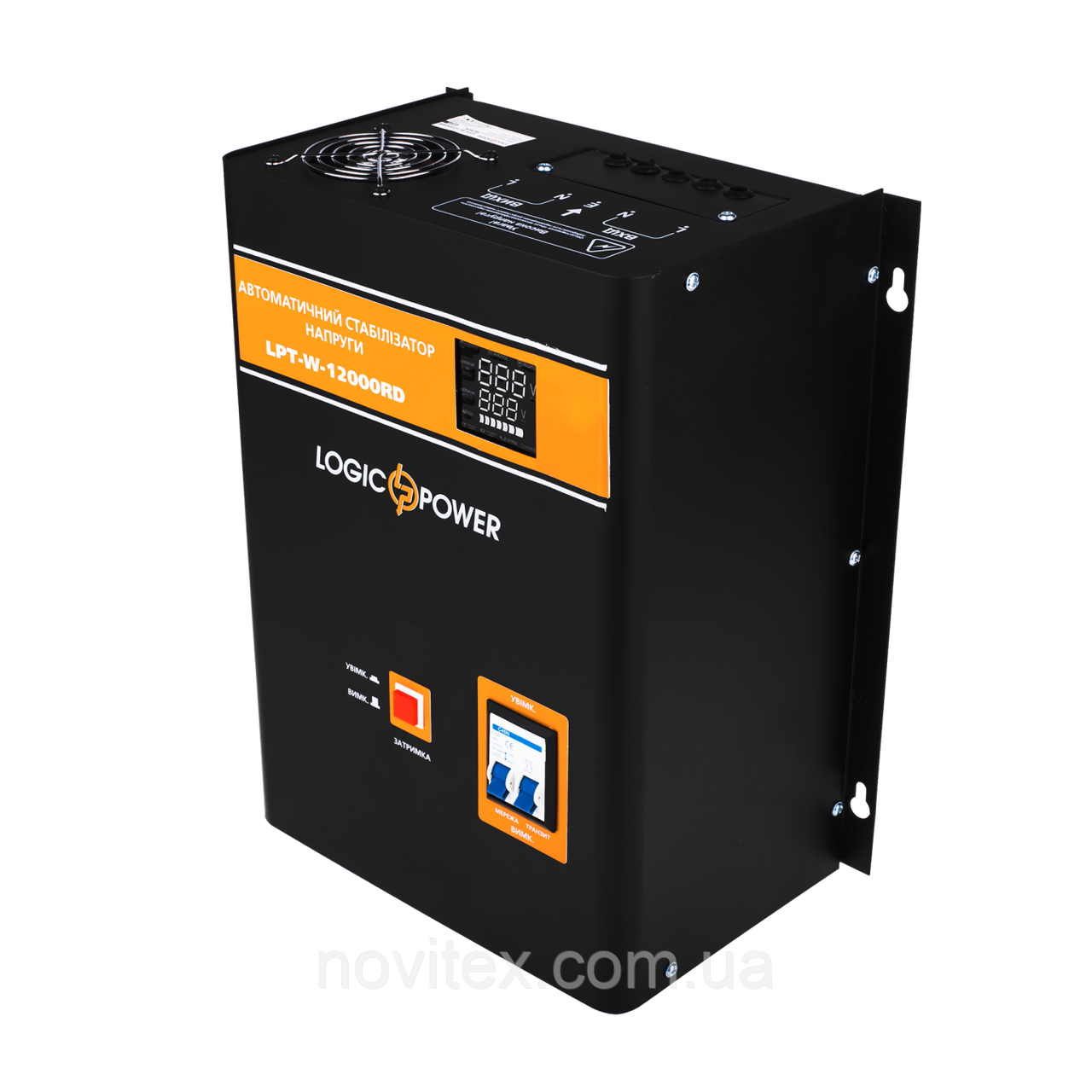 Стабилизатор напряжения Logicpower LPT-W-12000RD (8400Вт)