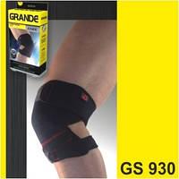 Наколенник (фиксатор коленного сустава) открывающийся (1шт) GS-930 (р-р регул.)
