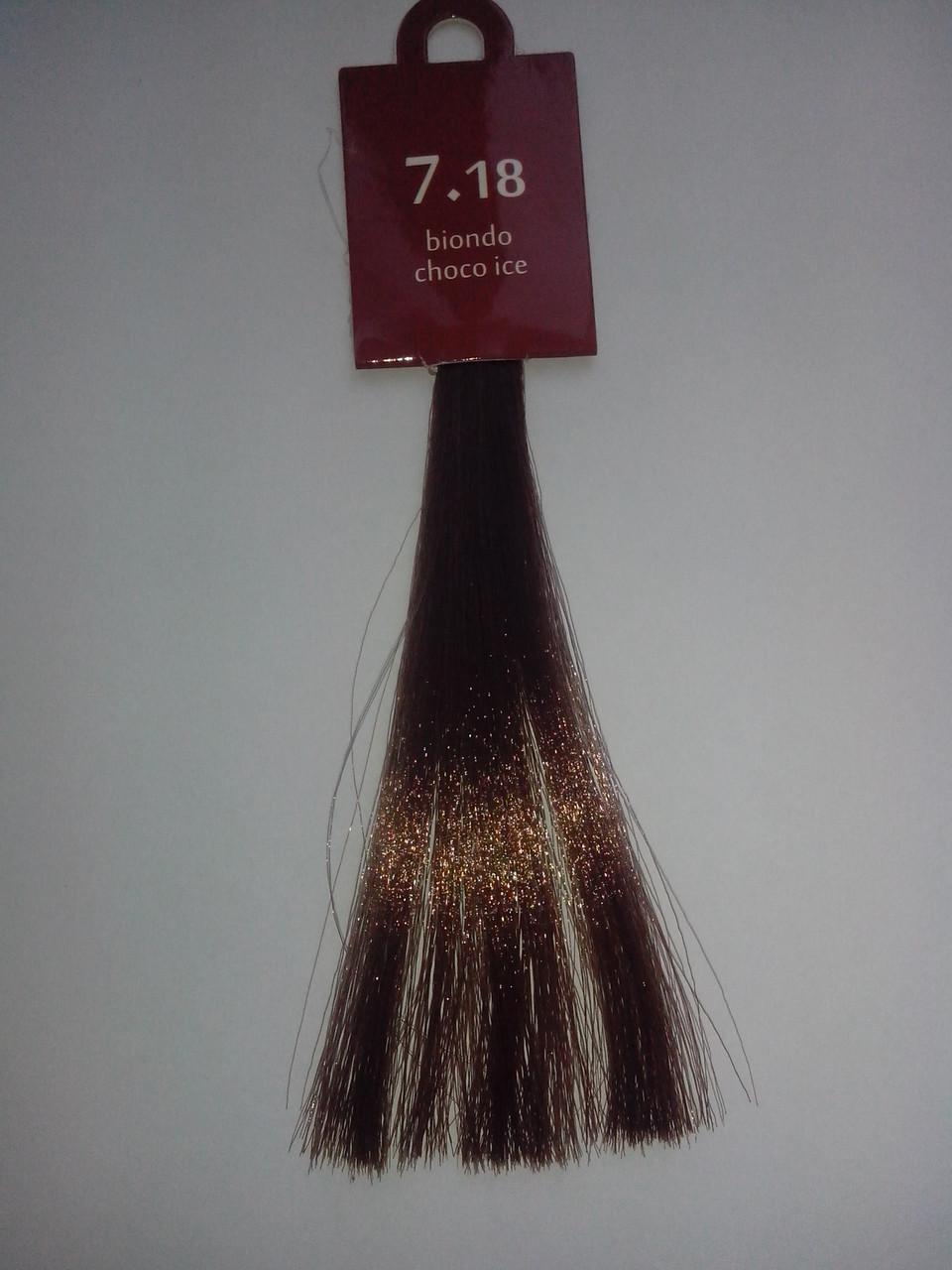 Краска для волос  COLORIANNE PRESTIGE 100мл. №7/18 Шоколадный ледяной блондин