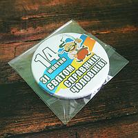 """Сувенирный магнит на холодильник с открывалкой """"14 октября - С праздником Настоящих Мужчин"""", фото 1"""