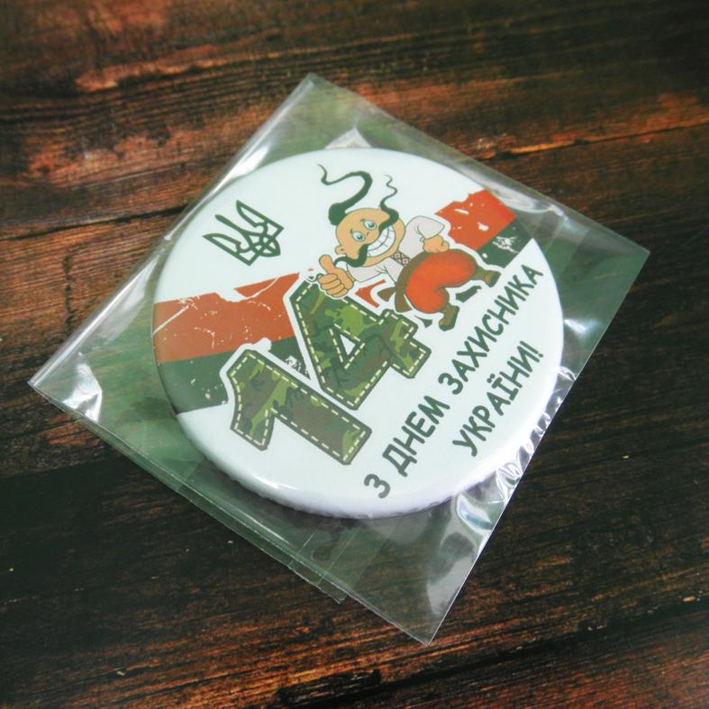 """Сувенирный магнит на холодильник с открывалкой """"С днем Защитника Украины"""" - козак, герб"""