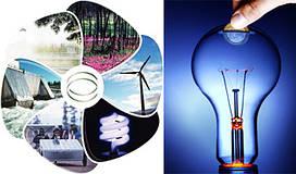 Енергозберігаючі пристрої, Розетки з таймером