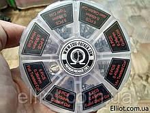 Набір спіралей Coil Father 48pc 8 in1 койли