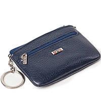 Ключница кожаная синяя Butun 761-004-034, фото 1