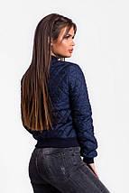 """Стеганая женская куртка-бомбер """"DESIGN"""" с карманами (2 цвета), фото 3"""